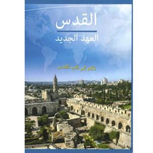 NT arabiska