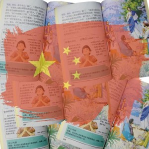 Kinesiska barnbiblar