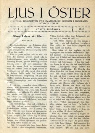 Ljus i öster nr 1 1918