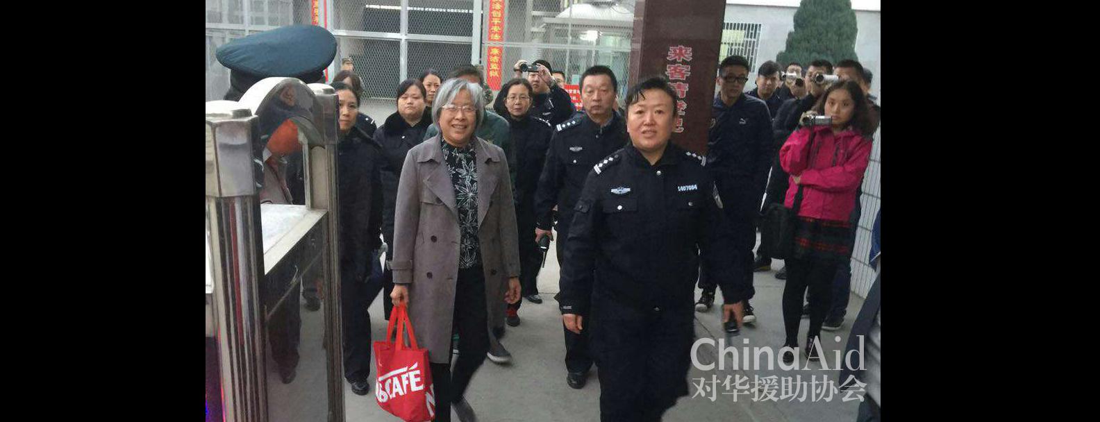 Foto: China Aid